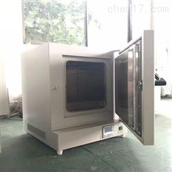 DHG-9070C磨具高温烘箱