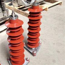德阳配电型35KV氧化锌高压避雷器