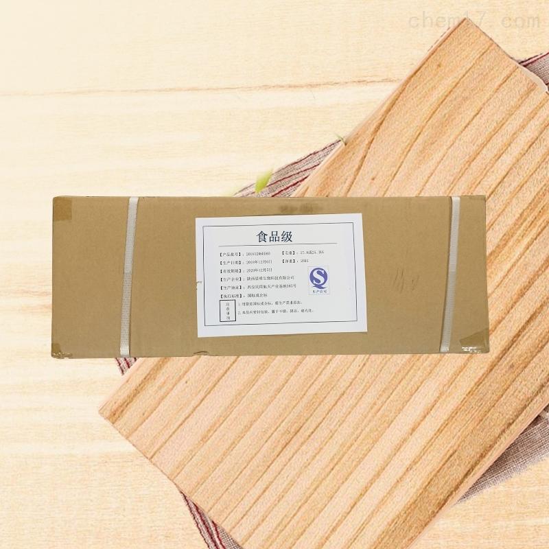 姜黄色素生产厂家价格