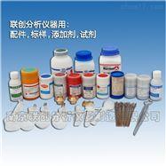 电弧燃烧炉中常用的添加剂有纯锡粒和硅钼粉