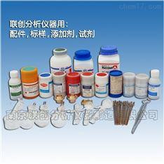 電弧燃燒爐中常用的添加劑有純錫粒和硅鉬粉