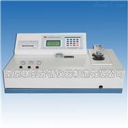 LC-9A型精密多元素分析仪