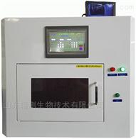 FC255微波干燥箱