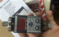 EDS3448-5-400-000德国HYDAC压力继电器EDS300|EDS3000现货多