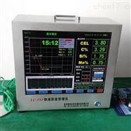 LC系列电脑碳硅分析仪