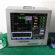 LC-TS5M型碳硅锰分析仪,炉前铁水化验仪器