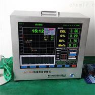铸造炉前铁水碳硅分析仪
