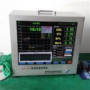LC系列炉前碳硅锰快速分析仪