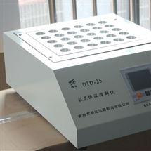 智能型恒温消解仪DTD-6