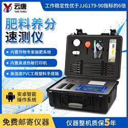 YT-TR05高智能土壤多参数测试系统