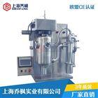 QFN-9000Z實驗室小型桌面式噴霧干燥機 *