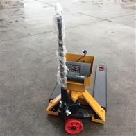 DCS-HT-F青岛1吨叉车秤带打印 2000kg搬运车电子秤