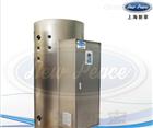 LDR0.026-0.7LDR0.026-0.7环保节能工业电锅炉厂家直销
