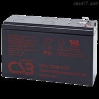 UPS122406台湾CSB蓄电池UPS122406中国区域销售