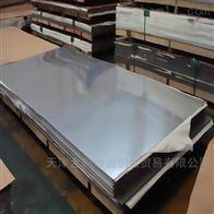 st12冷軋鋼板