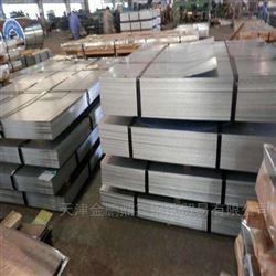 鞍钢65mn钢板厂家