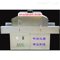 KN95医用民用紫外线杀菌机实际生产案例分享