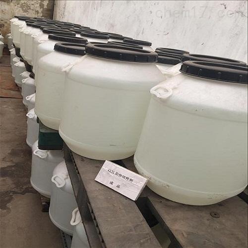 上海鲲伟|十二烷基三甲基氯化铵1231