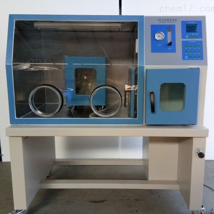青岛厌氧培养箱YQX-II手套厌氧箱