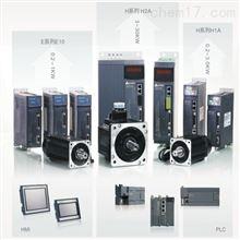 6ES72231BM220XA0 CPU西门子S7-200CN模块