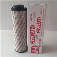 代替HYDAC贺德克液压油滤芯1260891