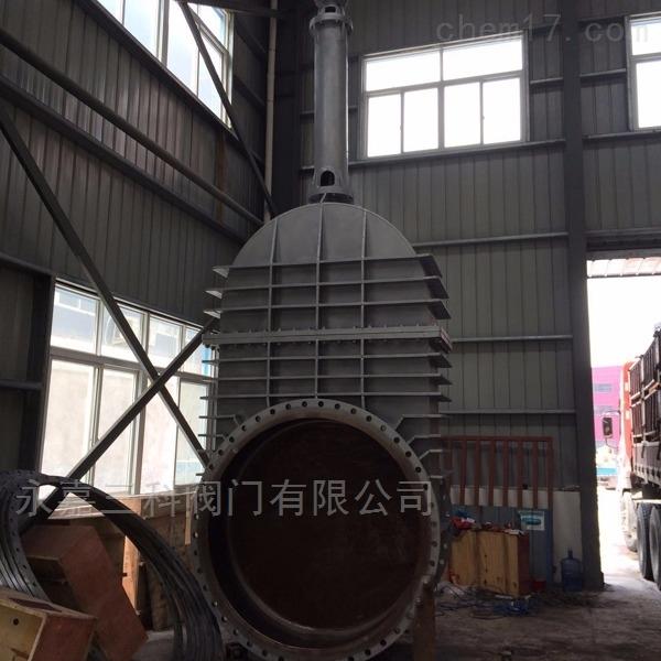 Z942W-1大口径煤气闸阀