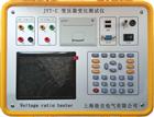 HD3313变压器变比测试仪