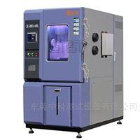 ZK-GDFB-150L防爆型高低温试验箱