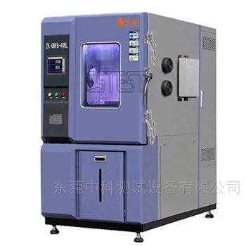防爆型高低温湿热试验箱