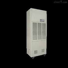 CFZ-7上海众有工业除湿机CFZ-7