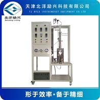 by-5催化剂反应评价装置