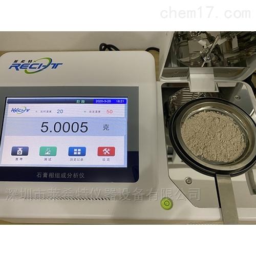 塑料含水量测试仪
