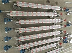 UHZ-58/C磁翻板液位计长度2.5米,DN25法兰