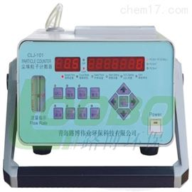 CLJ101CLJ101系列尘埃粒子计数器