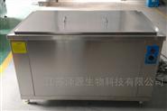 熔喷机模具清洗机