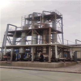 30延边处理MVR30吨蒸发-列管冷凝器-换热器