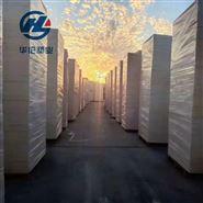 防火保温聚合聚苯优质无机环保建筑硅脂板
