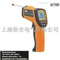 ST700紅外測溫儀