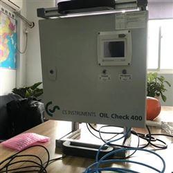 德国压缩空气质量检测含油检测装置
