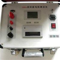 TD-3301回路电阻测试仪