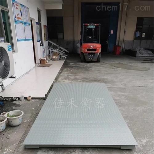 碳钢5T/2kg地磅称,带打印双层电子平台磅秤