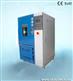 高質量臭氧老化試驗箱價格優惠