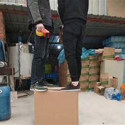 郑州包装箱厂家