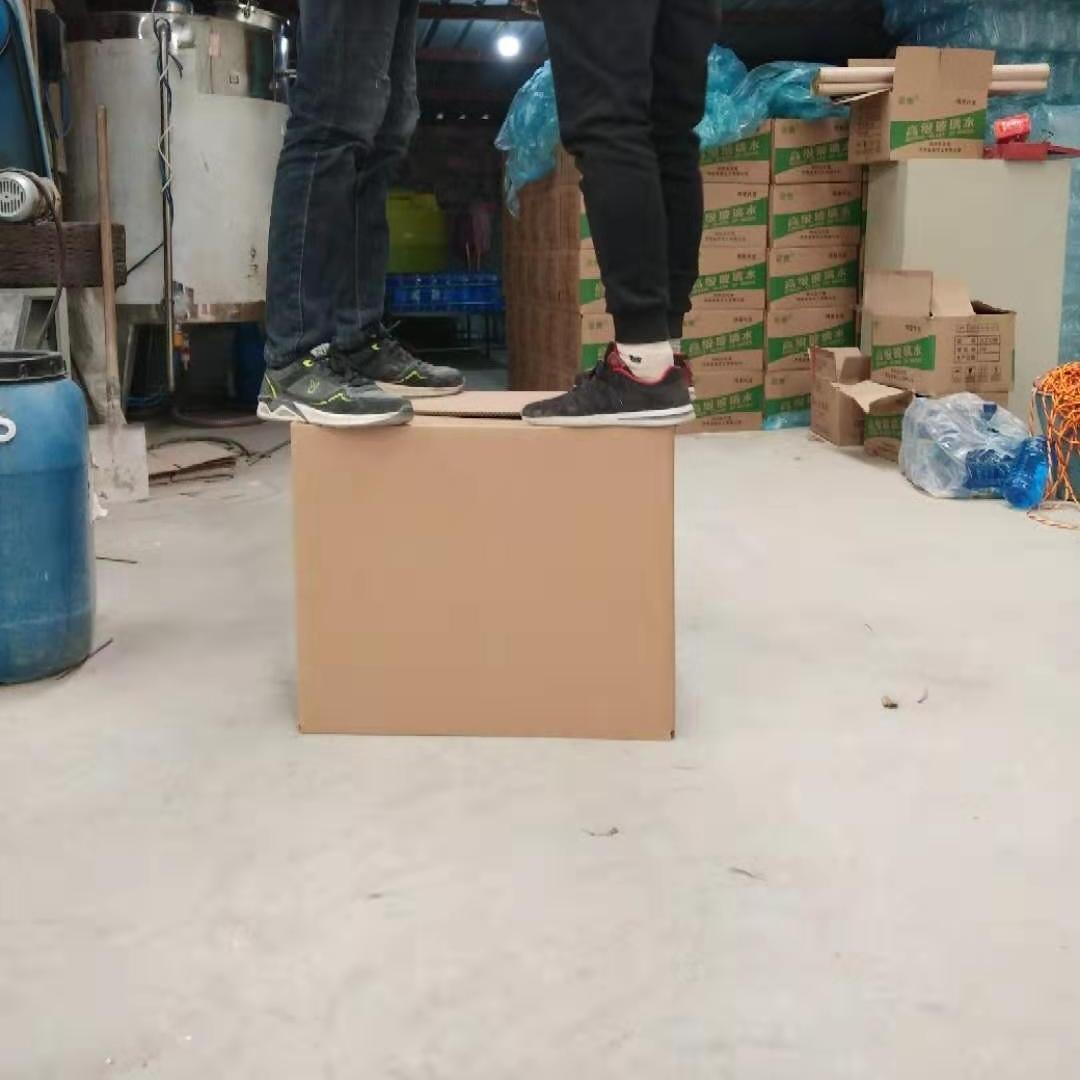 瓦楞纸箱厂