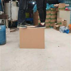 定做瓦楞纸纸箱