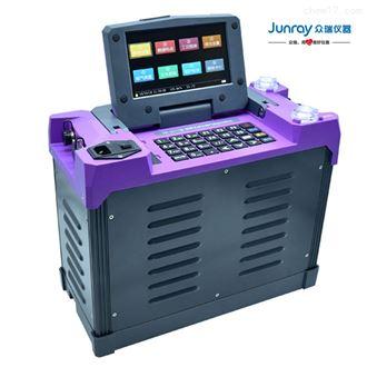 紫外煙氣分析儀