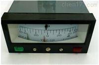 YEJ-121YEJ-121 矩形膜盒压力表