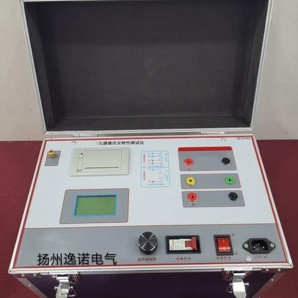 承装四级资质设备互感器伏安特性测试仪