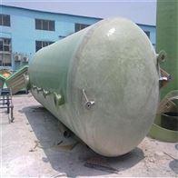 30 50 70 100 150 200立方玻璃钢运输储罐生产厂家