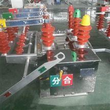 JLS-10两元件计量箱厂家